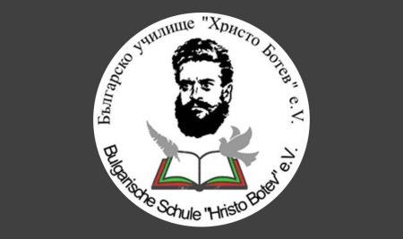 """Поетичен конкурс """"ПЕТЯ ДУБАРОВА"""" 2018"""