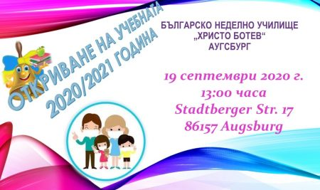 Start des Schuljahres 2020/2021