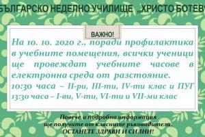 Online 10.10.2020